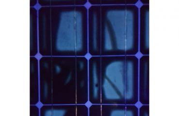 Υπεριωδης Φθορισμος – UV Test