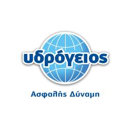 Ydrogios