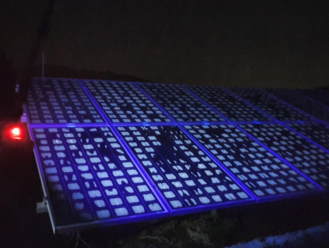 Αρκαδια 01 - Smart UV Light